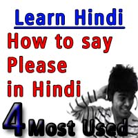 How to say Please in Hindi – Learn Hindi Most Used Phrases – Lesson 4