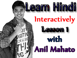 Learn Hindi Online Interactively – Lesson 1