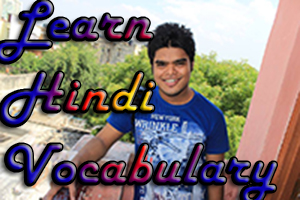 Learn Hindi Vocabulary