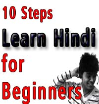 10 steps to learn Hindi for beginners level