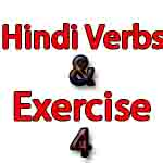 Basic Hindi Verbs & Exercise 4 – Learn Hindi Verbs through English