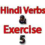 Basic Hindi Verbs & Exercise 5 – Learn Hindi Verbs Through English