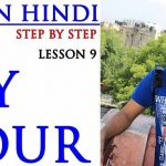 LEARN HINDI STEP BY STEP 8 – MY & YOUR
