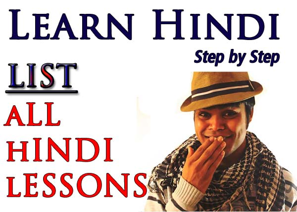 All list of Lessons on LEARN HINDI STEP BY STEP