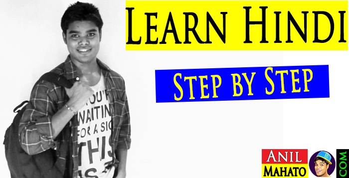 LEARN HINDI STEP BY STEP (Beginners to Advance Level)