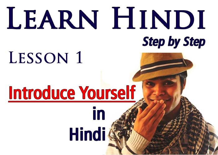 Learn Hindi Step by Step 1 - Introduce Yourself in Hindi