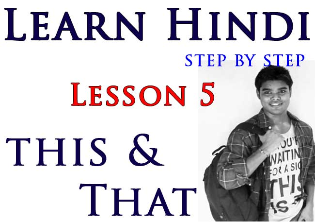 Learn-Hindi-step-by-step-lesson-5---use-of-this-and-that-