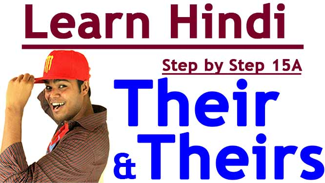Learn Hindi Grammar Step by Step-THEIR & THEIRS +Exercise
