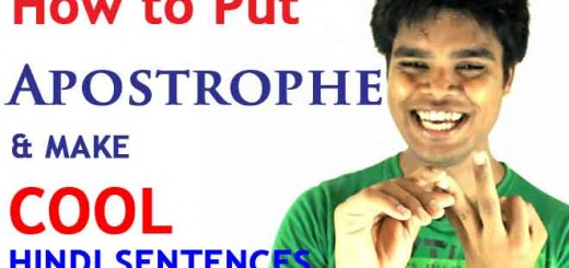 APOSTROPHE IN HINDI