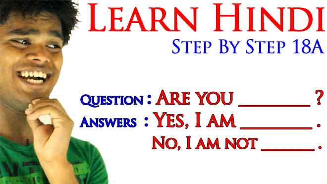 LEARN HINDI STEP BY STEP 18A: Are you ___? & Answering