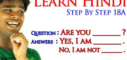 Learn Hindi step by step 18a- Are you ... ? & Answering