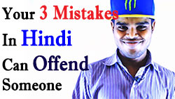 3 Foreigner's Common Mistakes in Hindi That Offend Me