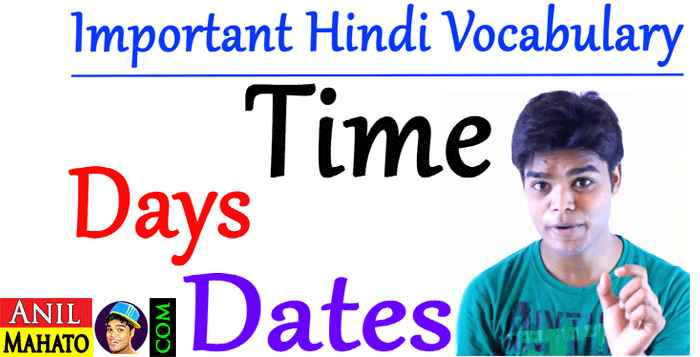 36 Common Hindi Vocabulary on Time, Days & Dates