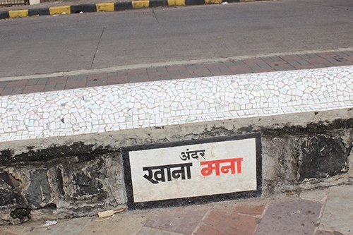 Sea side written sigh board in Mumbai, India