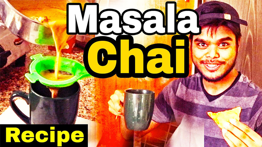 HOW TO MAKE MASALA TEA  (Indian Tea with Milk) AT HOME  |BEST MASALA TEA RECIPE | SHARING MY 4 YEAR OF PERFECTION | ANIL MAHATO